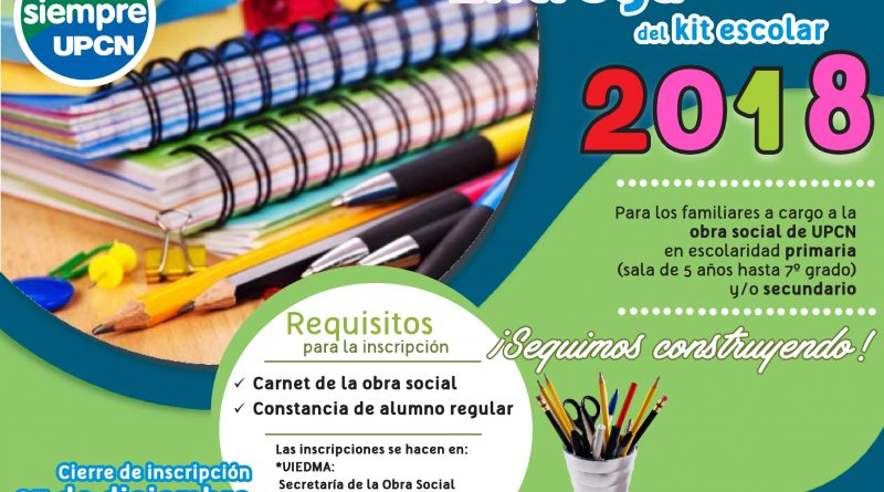 2017-afiche inscripcion kit escolar